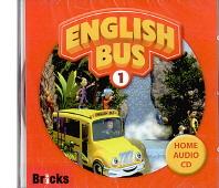 English Bus. 1