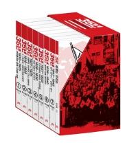 35년 박스세트(1-7권)(전7권)