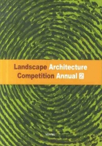 LANDSCAPE ARCHITECTURE COMPETITION ANNUAL. 2(양장본 HardCover)