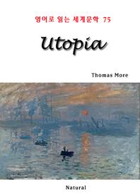 Utopia (영어로 읽는 세계문학 75)