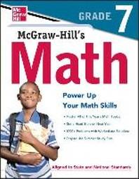 [해외]McGraw-Hill's Math, Grade 7