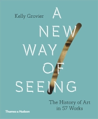 [보유]New Way of Seeing