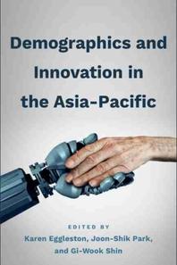 [해외]Demographics and Innovation in the Asia-Pacific
