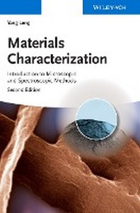 [해외]Materials Characterization
