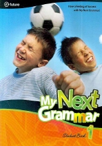 My Next Grammar. 1 (Student Book)(My Next Grammar)