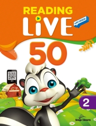 Reading Live 50. 2(Reading Live Series)