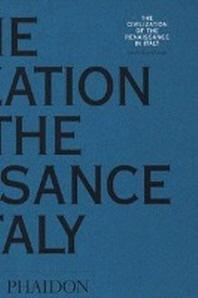 [해외]Civilization Renaissance Italy (Paperback)