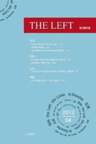 THE LEFT 창간준비호