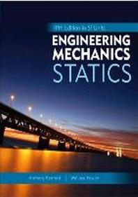 Engineering Mechanics Statics with Study Pack (Paperback)