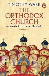 [해외]The Orthodox Church