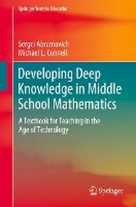 [해외]Developing Deep Knowledge in Middle School Mathematics