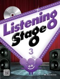 Listening Stage. 3(CD1장포함)