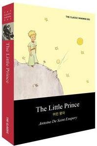 The Little Prince(어린왕자)(더클래식 미니미니북 영문 초판본 3)