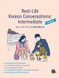 일상 속 진짜 자연스러운 한국어 대화 중급(Real-Life Korean Conversations: Intermediate)