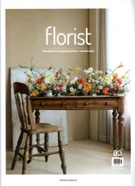 플로리스트(Florist)(3월호)