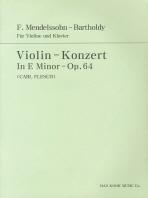 멘델스존 바이올린협주곡(마단조 OP.64)