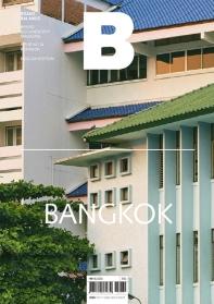 매거진 B(Magazine B) No.74: Bangkok(영문판)