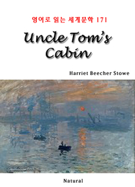 Uncle Tom's Cabin (영어로 읽는 세계문학 171)