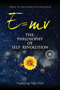 E=mv: The Philosophy of Self Revolution