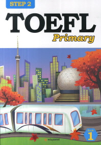 TOEFL Primary Step 2 Book. 1(CD2장포함)