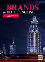 BRANDS IN HOTEL ENGLISH