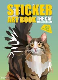 스티커 아트북: 고양이(스티커 아트북 시리즈)