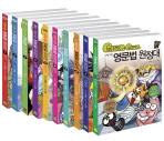 그램그램 영문법 원정대 1-10권 세트 (무료배송)