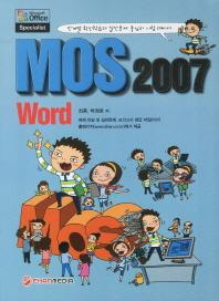 MOS 2007 Word