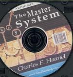 [보유]Master Key System