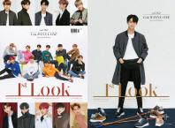 퍼스트룩(1st Look)(2018년 162호)(뒤표지: 배진영)