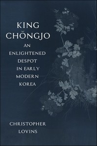 [해외]King Chongjo, an Enlightened Despot in Early Modern Korea