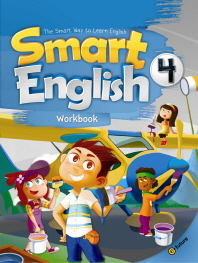 Smart English. 4(Workbook)