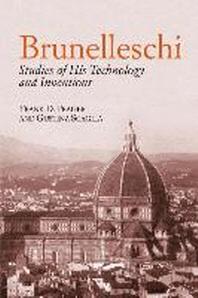 [해외]Brunelleschi