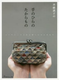 http://www.kyobobook.co.kr/product/detailViewEng.laf?mallGb=JAP&ejkGb=JAP&barcode=9784529058643&orderClick=t1g