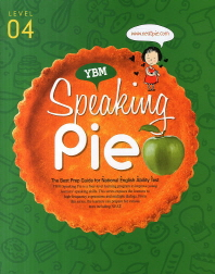 Speaking Pie Level. 4(YBM)(MP3CD1장포함)