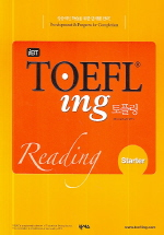 IBT TOEFLing 토플링 Reading Starter