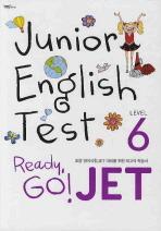 Ready Go JET Junior English Test. Level 6(CD1장포함)