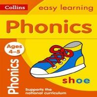 [해외]Phonics (Paperback)