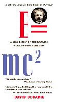 [보유]E=Mc2