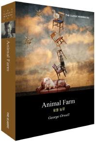 Animal Farm(동물농장)