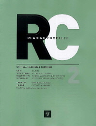 Reading Complete. 2(CD1장포함)