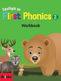 Spotlight on First Phonics. 2(Workbook)