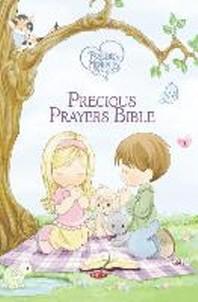 Nkjv, Precious Moments, Precious Prayers Bible, Hardcover