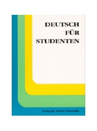 DEUTSCH FUR STUDENTEN