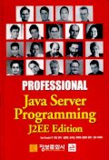 PROFESSIONAL JAVA SERVER PROGRAMMING J2EE EDITION