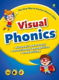 비주얼 파닉스(Visual Phonics)(CD1장포함)
