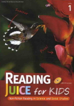 READING JUICE FOR KIDS. LEVEL 1(CD1������)