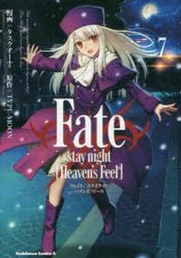 [해외]FATE/STAY NIGHT(HEAVEN'S FEEL) 7