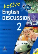 ACTIVE ENGLISH DISCUSSION 2
