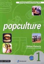 POPCULTURE. 1(NEW EDITION)(CD1장포함)